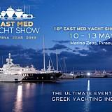 Από τις 10-13 Μαΐου το εφετινό East Med Yacht Show