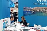 Συνεδριακός τουρισμός: Στην υψηλότερη θέση των τελευταίων 10 ετών  η Θεσσαλονίκη