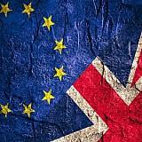 ΥΠΕΞ: Ημερίδα για τις επιπτώσεις του Brexit στις ελληνικές επιχειρήσεις