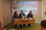 Έρευνα: Ο ελληνικός τουρισμός υπερτερεί στα κριτήρια ικανοποίησης των τουριστών έναντι του ανταγωνισμού