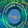 Ο Τουρισμός Υγείας στην Κρήτη: Πρωτοβουλία των ιατρικών συλλόγων