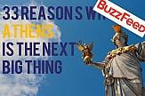 Buzzfeed.com: 33 λόγοι για να επισκεφθείτε την Αθήνα