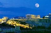 Το ΔΝΤ μπλοκάρει τις πληρωμές αμερικανών t.o's στα ελληνικά ξενοδοχεία!