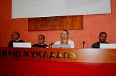 Περιφέρεια Ν. Αιγαίου: κάθε νησί θα έχει τη δική του τουριστική ταυτότητα