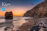 Κως: Το απόλυτα ενεργειακό νησί της Ελλάδας