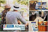 Στην Αθήνα, για πρώτη φορά, η ετήσια συνάντηση των διεθνών παρόχων έντυπης πληροφόρησης στους τουρίστες