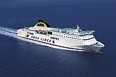 Γνωριμία των Γερμανών ταξιδιωτικών πρακτόρων με την ελληνική ακτοπλοΐα