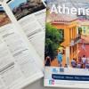 Κυκλοφορεί το νέο Athens Guide