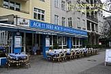 Αυτά είναι τα κορυφαία ελληνικά εστιατόρια ανά τον κόσμο