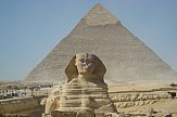 Αίγυπτος: Ξεκίνησε η e-visa