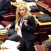Φ.Αραμπατζή: Η Κυβέρνηση ΣΥΡΙΖΑ- ΑΝΕΛ βλάπτει και τον τουρισμό