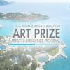 Βραβείο Τέχνης Ιδρύματος Γ. & Α. Μαμιδάκη