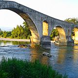 Δήμος Αρταίων: Διαγωνισμός για τουριστική προβολή