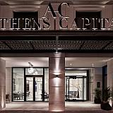 Άνοιξε το ξενοδοχείο Athens Capital Hotel-MGallery: Η νέα εποχή φιλοξενίας στην καρδιά της Αθήνας (φωτό)