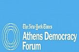 O EOT στηρίζει το διεθνές συνέδριο Athens Democracy Forum 2019