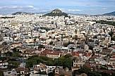 Ποιος ήταν ο «μικρός Λυκαβηττός» στην Αθήνα και τι απέγινε