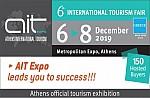 ΙΤΒ 2019: Νέο εκθεσιακό τμήμα για τεχνολογία, tour και δραστηριότητες προορισμού