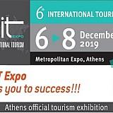Διακεκριμένοι ομιλητές στα foroum της 6ης Athens International Tourism Expo 2019