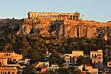 Άδεια για 4άστερο ξενοδοχείο με την προσθήκη 3 ορόφων στο κέντρο της Αθήνας