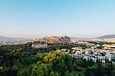 Η Αθήνα ανοίγει την όρεξη για διακοπές