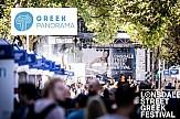 Πρώτη ελληνική παρουσία στο 33ο Φεστιβάλ Μελβούρνης (29 Φεβρουάριου – 1η Μαρτίου 2020)