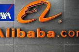 Στρατηγική συνεργασία της AXA με την Alibaba