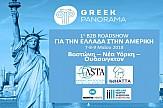 Τουρισμός: Το πρώτο Ελληνικό Β2Β Roadshow στην Αμερική