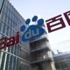 Εκδήλωση του ΞΕΕ: διείσδυση στην κινεζική αγορά μέσω της Baidu