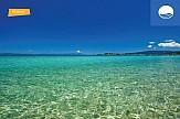 Η Χαλκιδική έχει λόγους να γιορτάζει την Παγκόσμια Ημέρα Περιβάλλοντος