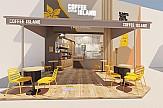 Η Νο 1 αλυσίδα καφεστίασης στη Νότια Ευρώπη παρουσιάζει τα COFFEE LITTLE ISLAND,  μια νέα επιχειρηματική πρόταση, απόλυτα προσαρμοσμένη στις σύγχρονες ανάγκες και συνθήκες της αγοράς
