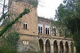 Προσφορές για τo Castello Bibelli στην Κέρκυρα