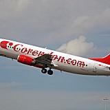 Πτήσεις τσάρτερ προς Κρήτη και Ρόδο το 2020 από το αεροδρόμιο της Ερφούρτης