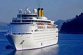 Κρουαζιέρα: Διευκολύνονται οι διαδικτυακές κρατήσεις στην Costa Cruises