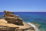 Λιμενικό Ταμείο Ρεθύμνης: Συμμετοχή σε ευρωπαϊκό πρόγραμμα για τον θαλάσσιο τουρισμό