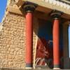 Έρευνα για εντοπισμό Μινωικού οικισμού στο Οροπέδιο Λασιθίου