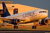 Κύπρος: Άρση των ταξιδιωτικών περιορισμών για 56 χώρες