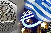 Περικοπή δαπανών (και συντάξεων) και όχι φόρους απαιτεί το ΔΝΤ