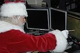 Τι ψηφιακά δώρα μας έφερε φέτος ο Άγιος Βασίλης;