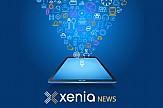 Η καλύτερη δυνατή ψηφιακή διαφήμιση της επιχείρησης σας μέσα από το xenianews.gr