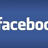 Θα πρέπει να χρησιμοποιούμε hashtags στα Facebook posts του ξενοδοχείου;