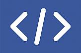 Facebook Pixel, ένας πολύτιμο εργαλείο για την προβολή της τουριστικής επιχείρησης