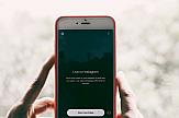 """""""Δόλωμα"""" για ψηφιακές επιθέσεις το Instagram"""