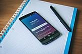 Γιατί να δημιουργήσουμε έναν επαγγελματικό instagram λογαριασμό;
