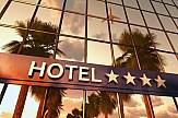 Ενέργειες για να ξεχωρίσει το ξενοδοχείο στην αντίληψη των επισκεπτών και υποψήφιων πελατών