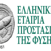 ΕΕΠΦ: απονομή του βραβείου «Βύρων Αντίπας» 2016