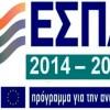 """Το Επιχειρησιακό Πρόγραμμα """"Κρήτη 2014-2020"""""""
