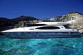 ΕΠΕΣΤ: 2-7 Μαΐου το φετινό East Med Yacht Show του Πόρου