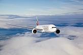 Emirates: Προσφορές στα εισιτήρια από τη Θεσσαλονίκη