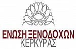 Η πρώτη συνάντηση του Ελληνο-Ζαμπιανού Επιμελητηρίου