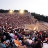 Φεστιβάλ Επιδαύρου: μια μοναδική θεατρική εμπειρία